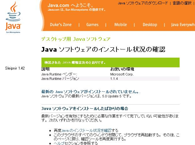 Java Vm Version 142 04 | java virtual keyboard using robot